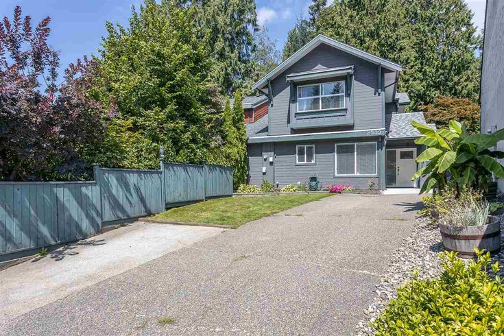 2539 BURIAN DRIVE - Coquitlam East 1/2 Duplex for sale, 4 Bedrooms (R2486407)