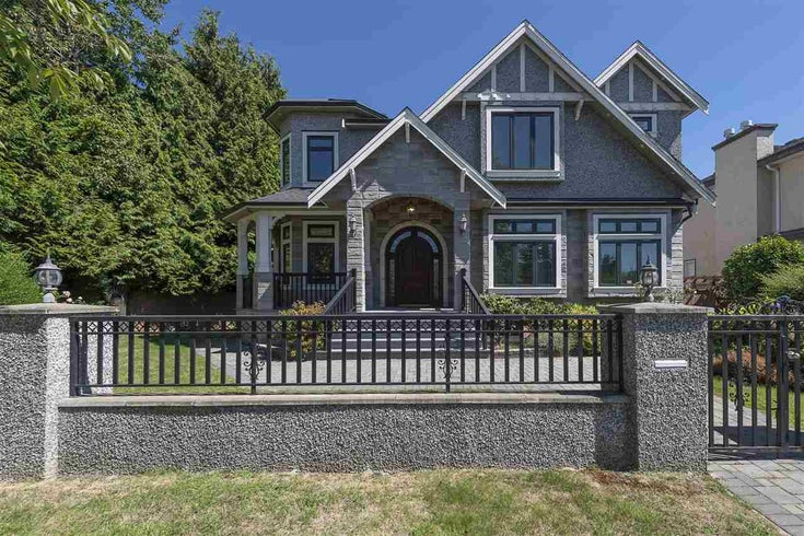 7622 FRENCH STREET - Marpole House/Single Family for sale, 7 Bedrooms (R2487076)