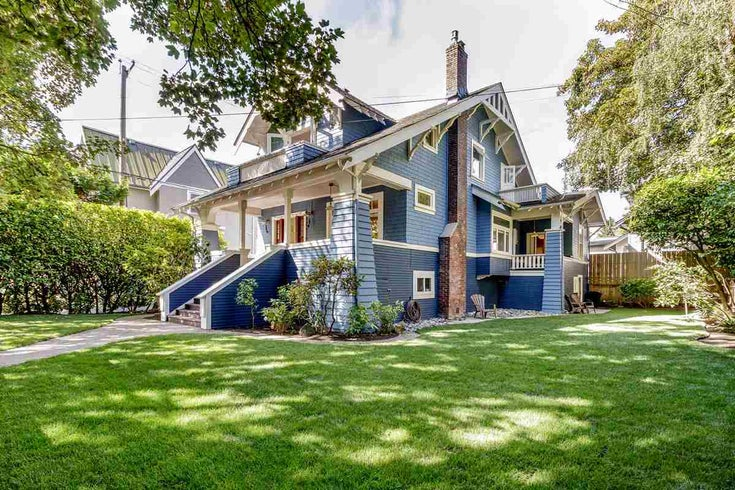 1923 WATERLOO STREET - Kitsilano House/Single Family for sale, 7 Bedrooms (R2489431)