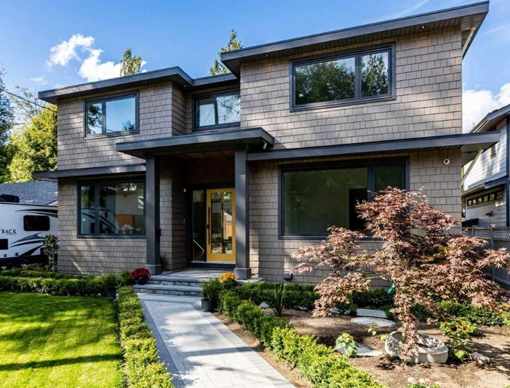 1272 ARGYLE ROAD - Lynn Valley House/Single Family for sale, 7 Bedrooms (R2491465)