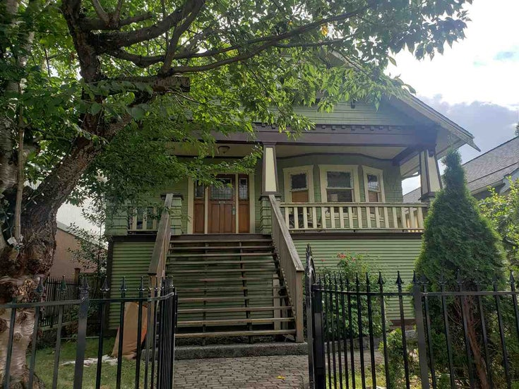 2528 MCGILL STREET - Hastings Sunrise House/Single Family for sale, 4 Bedrooms (R2492434)
