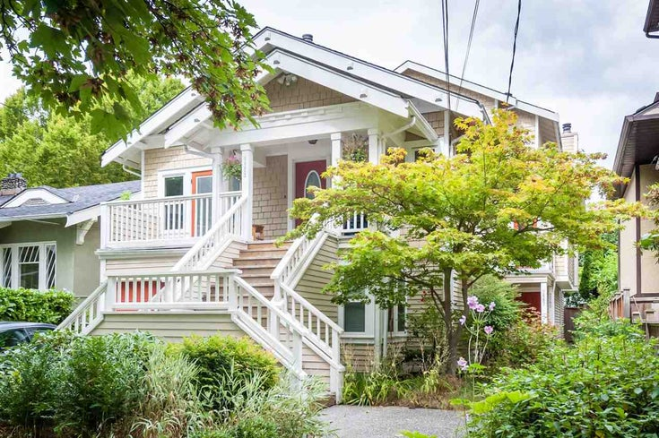 2585 W 6TH AVENUE - Kitsilano Townhouse for sale, 2 Bedrooms (R2492958)