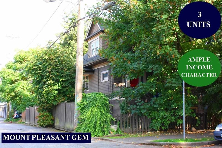 2536 GUELPH STREET - Mount Pleasant VE House/Single Family for sale, 5 Bedrooms (R2493530)