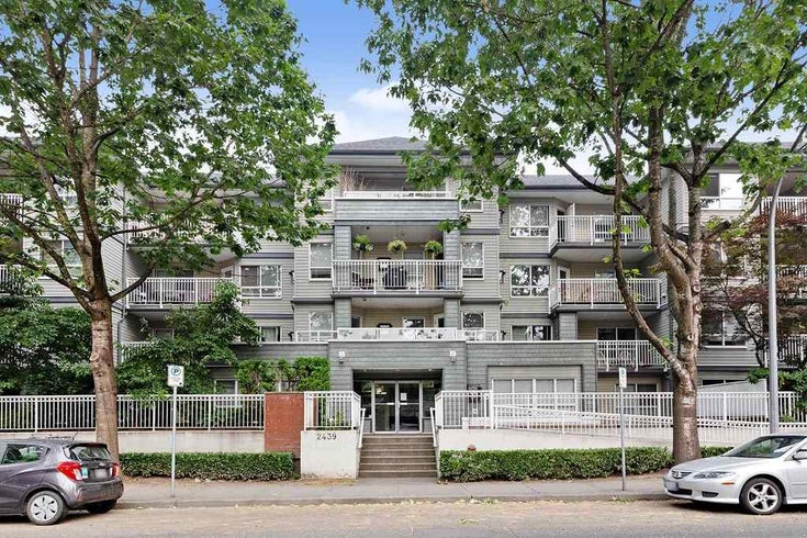 205 2439 WILSON AVENUE - Central Pt Coquitlam Apartment/Condo for sale, 1 Bedroom (R2497652)