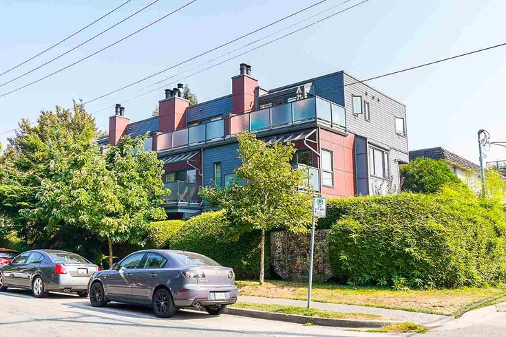 1616 MAPLE STREET - Kitsilano Townhouse for sale, 2 Bedrooms (R2498222)