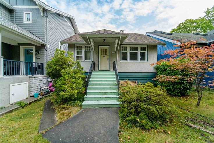 2866 WATERLOO STREET - Kitsilano House/Single Family for sale, 2 Bedrooms (R2499010)