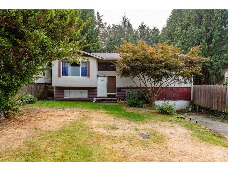 31974 HILLCREST AVENUE - Mission BC House/Single Family for sale, 5 Bedrooms (R2499460)