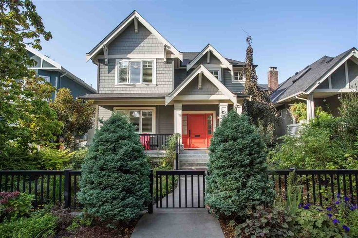 595 W 18TH AVENUE - Cambie House/Single Family for sale, 5 Bedrooms (R2499462)