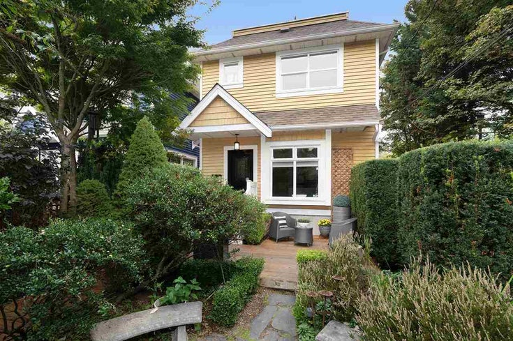 829 CAMPBELL AVENUE - Strathcona 1/2 Duplex for sale, 3 Bedrooms (R2499705)