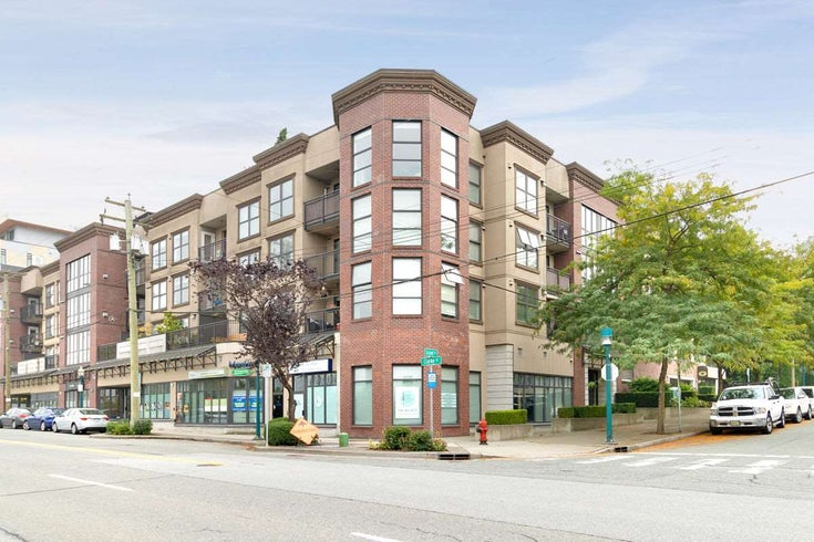 2012 84 GRANT STREET - Port Moody Centre Apartment/Condo for sale, 2 Bedrooms (R2500984)