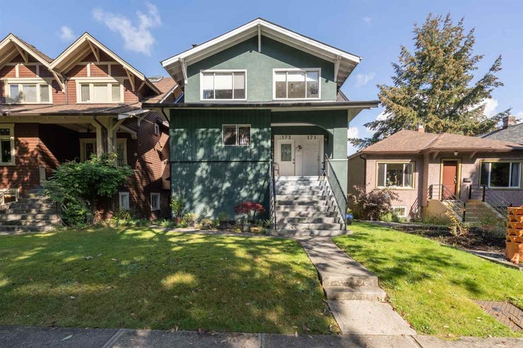 171 W 18TH AVENUE - Cambie House/Single Family for sale, 6 Bedrooms (R2502366)
