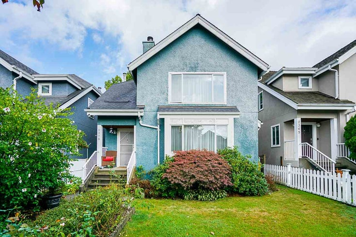 2375 W 45TH AVENUE - Kerrisdale House/Single Family for sale, 3 Bedrooms (R2503260)