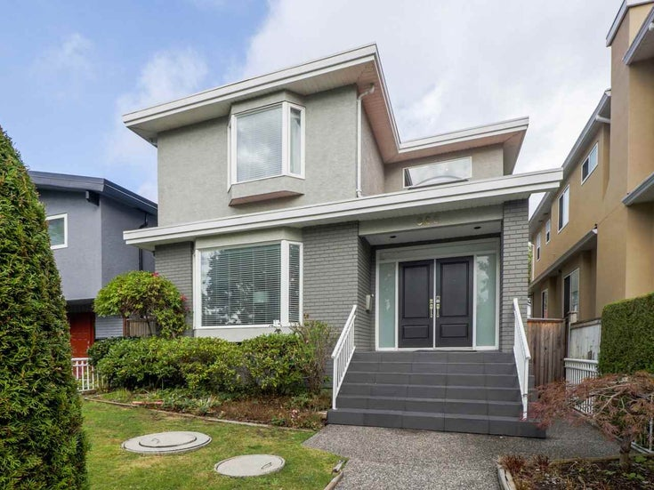 869 W 63RD AVENUE - Marpole House/Single Family for sale, 4 Bedrooms (R2503413)