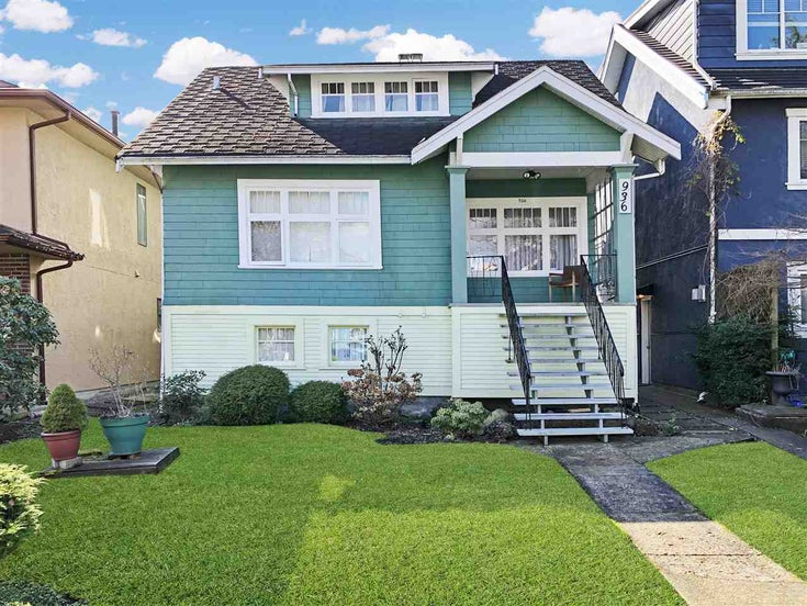 936 W 17TH AVENUE - Cambie House/Single Family for sale, 3 Bedrooms (R2505080)