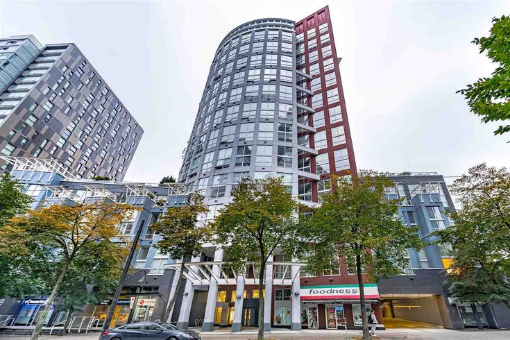 204 933 SEYMOUR STREET - Downtown VW Apartment/Condo for sale, 1 Bedroom (R2505769)