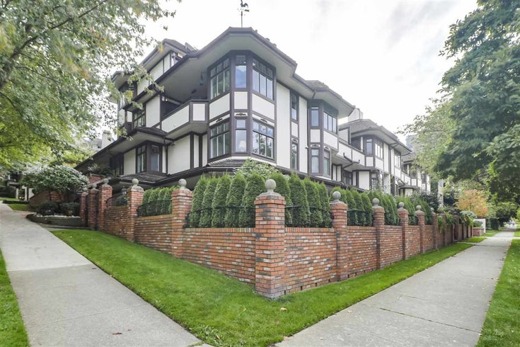 3 1609 BALSAM STREET - Kitsilano Townhouse for sale, 2 Bedrooms (R2508373)