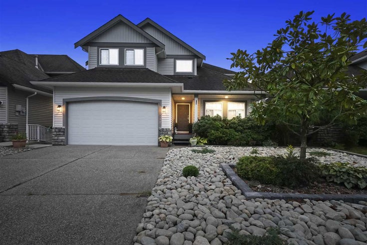 3248 OGILVIE CRESCENT - Woodland Acres PQ House/Single Family for sale, 4 Bedrooms (R2510367)