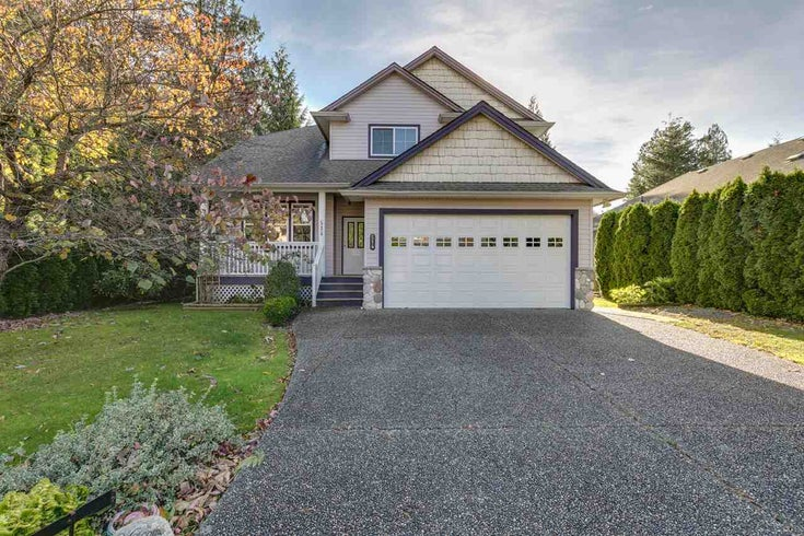 514 DRIFTWOOD AVENUE - Harrison Hot Springs House/Single Family for sale, 3 Bedrooms (R2511611)