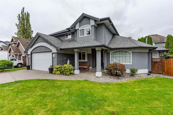 16845 60A AVENUE - Cloverdale BC House/Single Family for sale, 4 Bedrooms (R2512024)