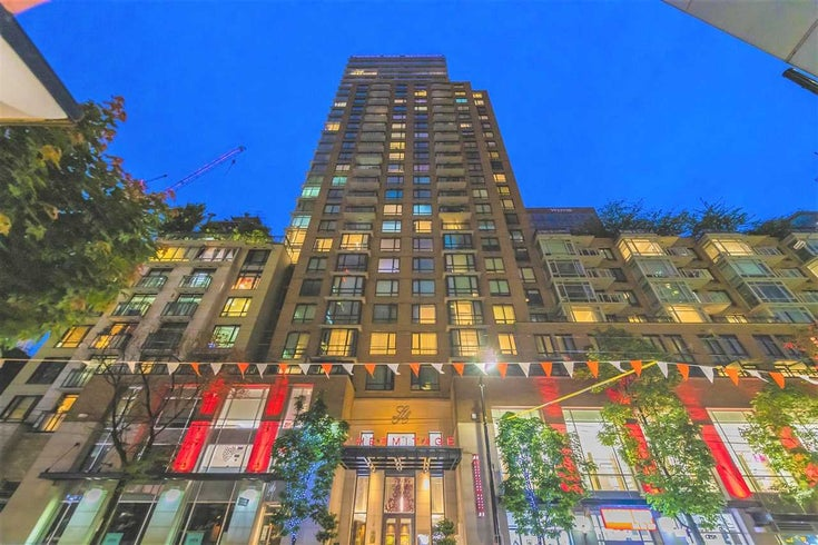 803 788 RICHARDS STREET - Downtown VW Apartment/Condo for sale, 1 Bedroom (R2512655)