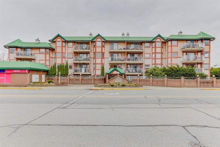 440 22661 LOUGHEED HIGHWAY - East Central Apartment/Condo for sale, 2 Bedrooms (R2513014)