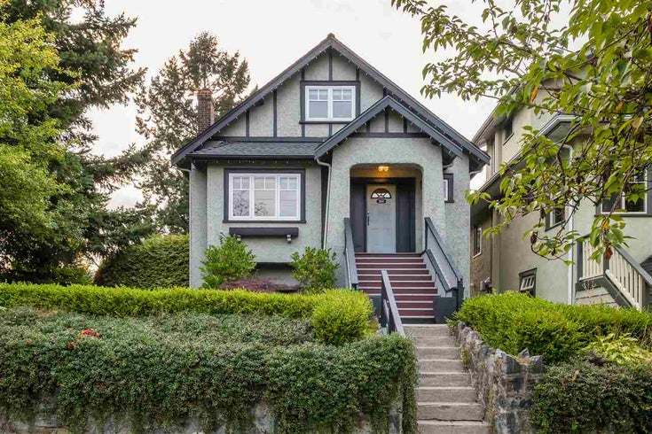 3969 HEATHER STREET - Cambie House/Single Family for sale, 3 Bedrooms (R2513426)