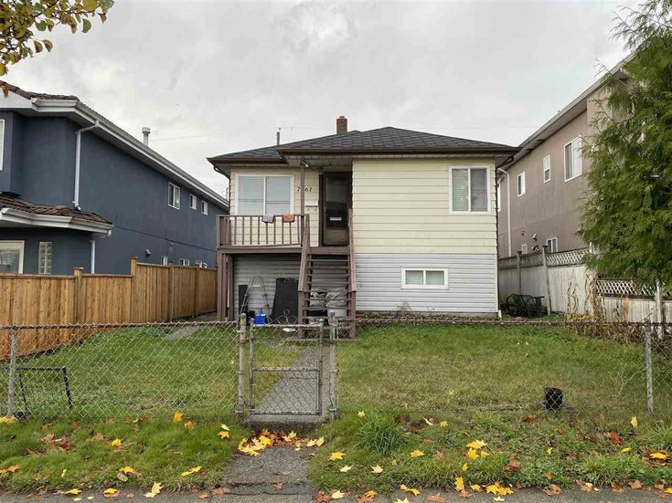 7061 MAIN STREET - South Vancouver House/Single Family for sale, 5 Bedrooms (R2515000)