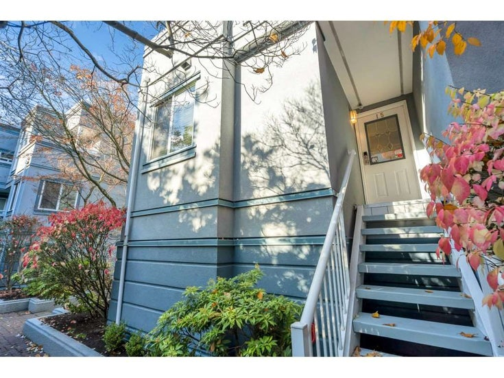 15 877 W 7TH AVENUE - Fairview VW Townhouse for sale, 2 Bedrooms (R2516262)