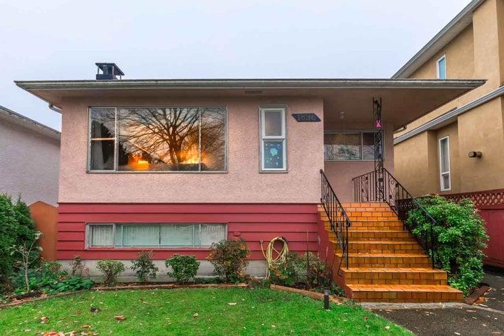1896 E 40TH AVENUE - Victoria VE House/Single Family for sale, 6 Bedrooms (R2517069)