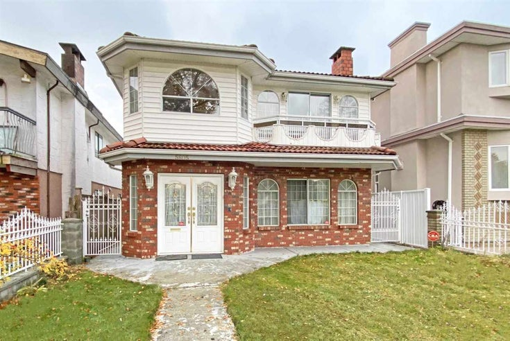 5605 COMMERCIAL STREET - Victoria VE House/Single Family for sale, 5 Bedrooms (R2517125)