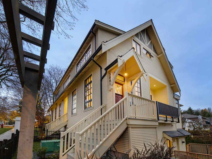 3881 WILLOW STREET - Cambie Townhouse for sale, 3 Bedrooms (R2518238)