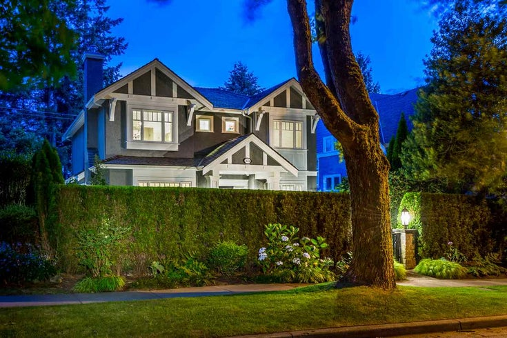 2634 W 37TH AVENUE - Kerrisdale House/Single Family for sale, 4 Bedrooms (R2519526)
