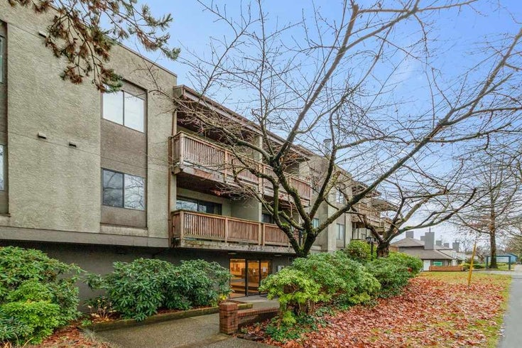 109 1202 LONDON STREET - West End NW Apartment/Condo for sale, 1 Bedroom (R2519566)