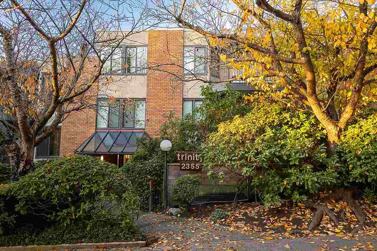 301 2355 TRINITY STREET - Hastings Apartment/Condo for sale, 2 Bedrooms (R2519616)