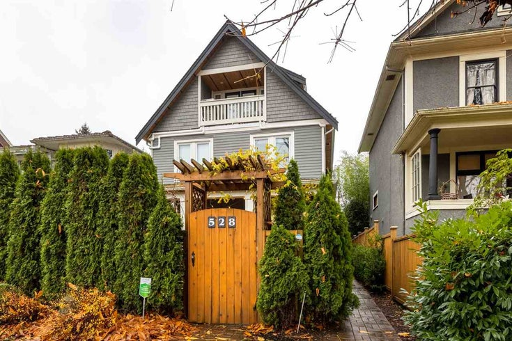 526 E 10TH AVENUE - Mount Pleasant VE 1/2 Duplex for sale, 4 Bedrooms (R2519703)