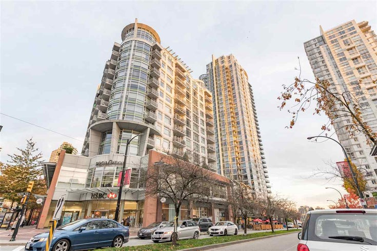 1603 189 DAVIE STREET - Yaletown Apartment/Condo for sale, 2 Bedrooms (R2520481)