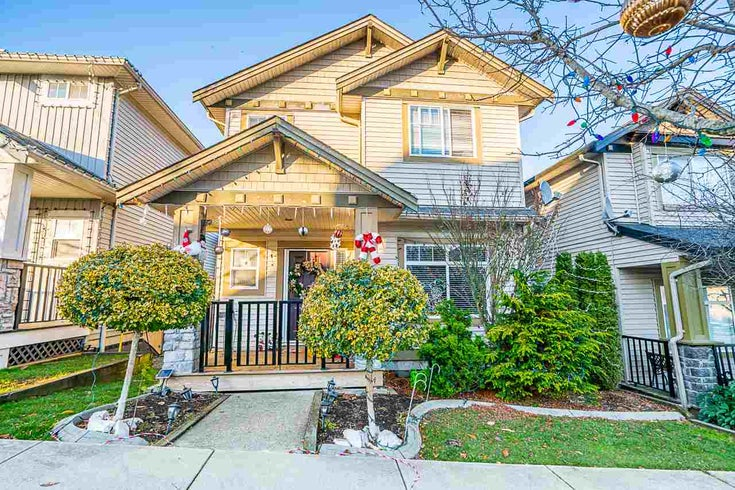 16525 59A AVENUE - Cloverdale BC House/Single Family for sale, 5 Bedrooms (R2520898)