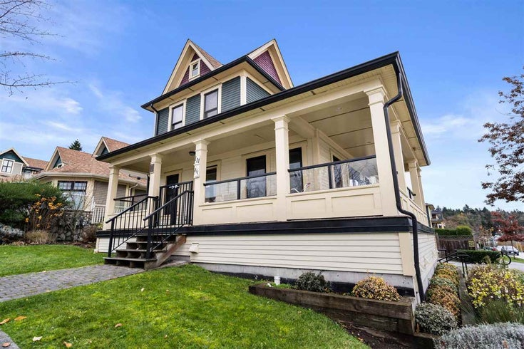 101 311 LAVAL SQUARE - Maillardville Townhouse for sale, 2 Bedrooms (R2521054)