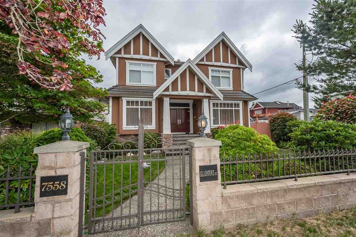 7558 GLADSTONE STREET - Fraserview VE House/Single Family for sale, 6 Bedrooms (R2521555)