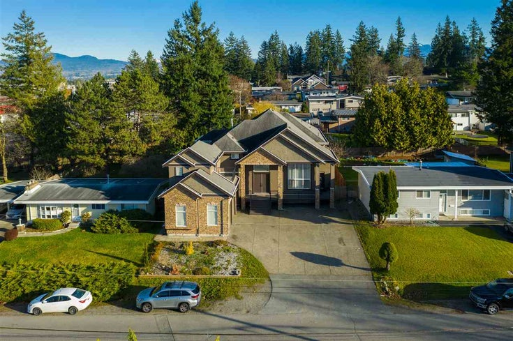 2548 LILAC CRESCENT - Abbotsford West House/Single Family for sale, 8 Bedrooms (R2522098)