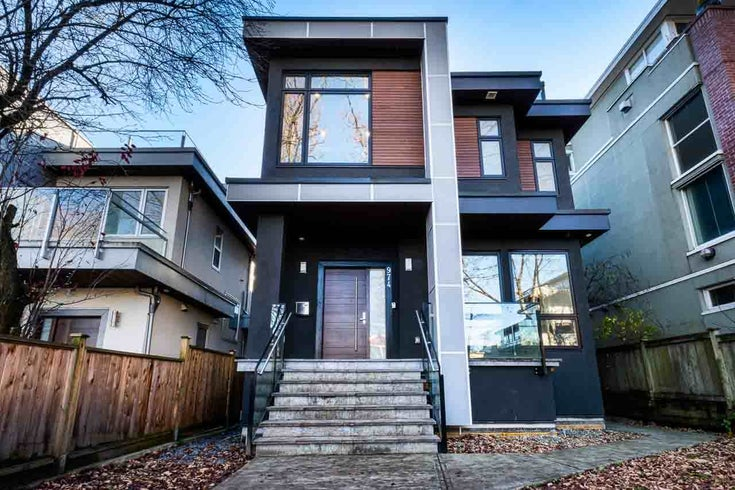 974 W 22ND AVENUE - Cambie House/Single Family for sale, 6 Bedrooms (R2522648)