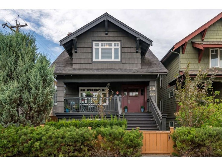 2421 DUNBAR STREET - Kitsilano House/Single Family for sale, 5 Bedrooms (R2525359)