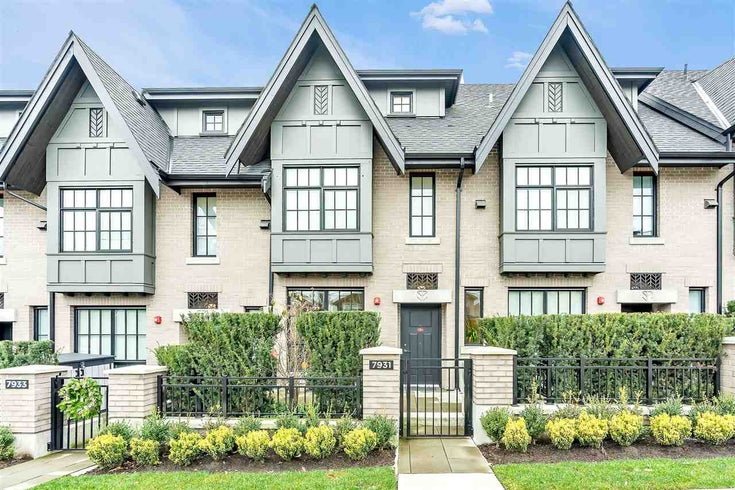 7931 OAK STREET - Marpole Townhouse for sale, 3 Bedrooms (R2525396)
