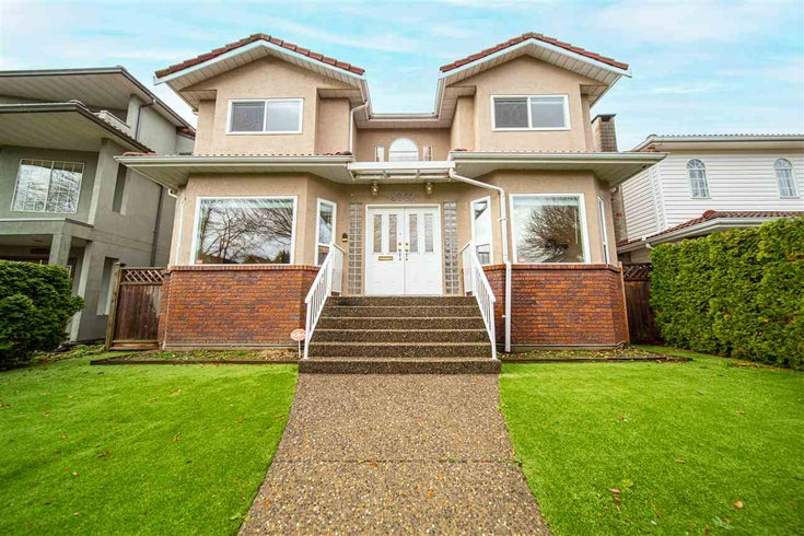 8147 FRENCH STREET - Marpole House/Single Family for sale, 4 Bedrooms (R2525684)