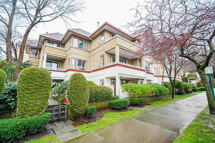 A4 1870 W 6TH AVENUE - Kitsilano Apartment/Condo for sale, 2 Bedrooms (R2525982)