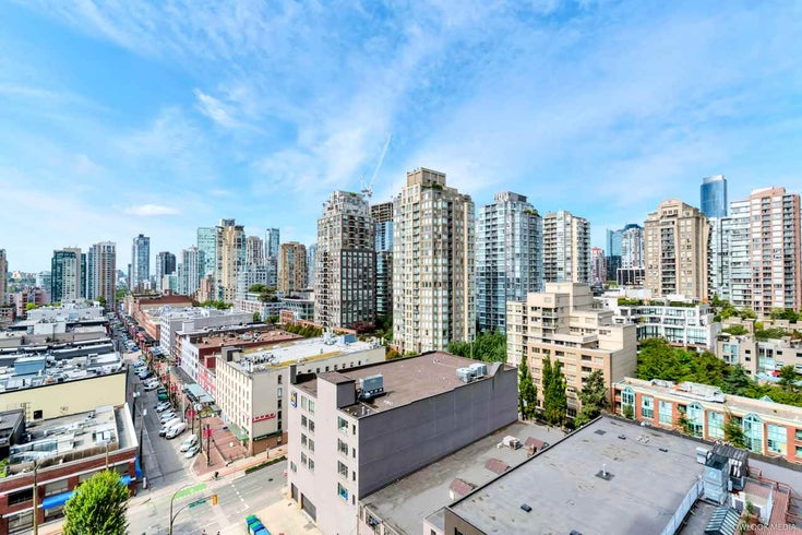 1501 977 MAINLAND STREET - Yaletown Apartment/Condo for sale, 1 Bedroom (R2526323)