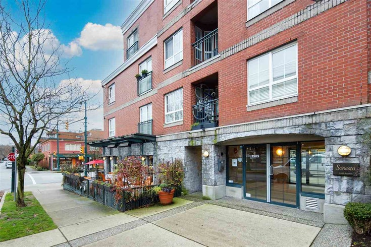 313 1989 DUNBAR STREET - Kitsilano Apartment/Condo for sale, 1 Bedroom (R2526928)