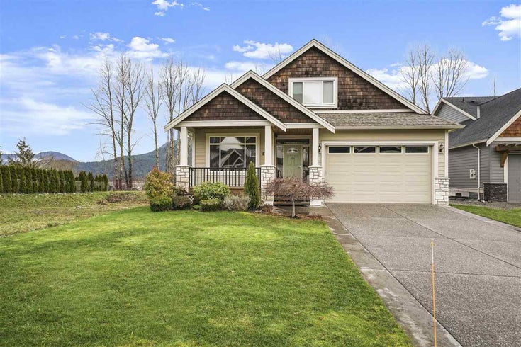 44 14500 MORRIS VALLEY ROAD - Lake Errock House/Single Family for sale, 3 Bedrooms (R2527456)