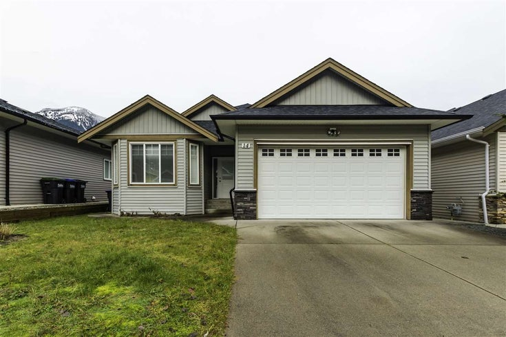 14 20118 BEACON ROAD - Hope Silver Creek House/Single Family for sale, 2 Bedrooms (R2527670)