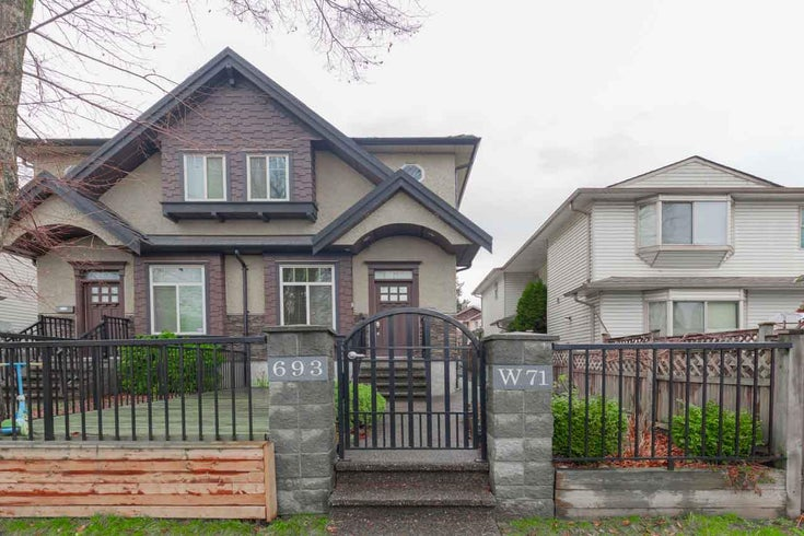 693 W 71ST AVENUE - Marpole 1/2 Duplex for sale, 4 Bedrooms (R2527939)